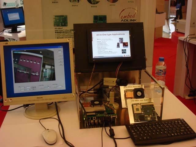 ADLINK DAY—2008年量测与自动化技术国际高峰研讨会